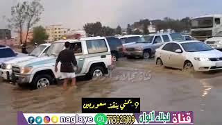 تجميعة لمواقف شجاعة ليمنيين تجعلك تفتخر باليمن