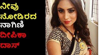 Nagini Serial Actress Deepika Das unseen  photos