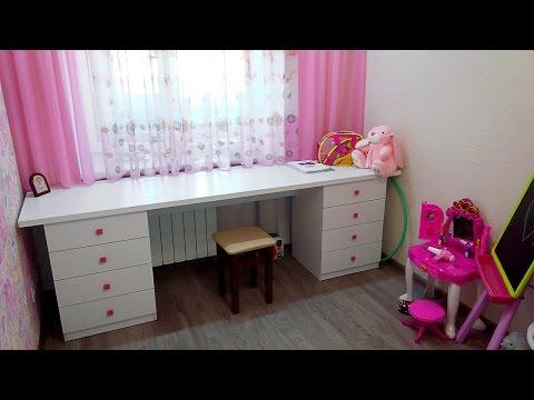 Большой письменный стол в детскую комнату
