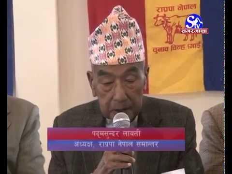"""Current News """"RaPraPa Nepal Feri Fut """""""