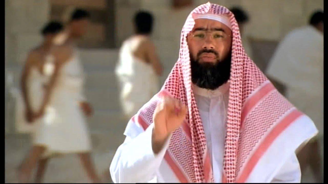 مقطع مبكي... خطبة رسول الله ﷺ في حجة الوداع !!