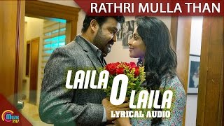 Lailaa O Lailaa - Rathri Mulla Than| Mohanlal| Amala Paul | Full HD Lyrical Audio Song