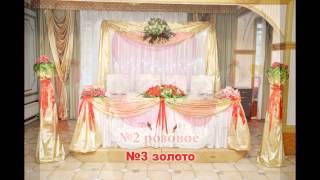 оформление свадебного стола для молодожёнов в павлодаре жар жар