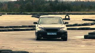 Тест-драйв  Subaru Legacy B4 2005 г. 3,0 МТ