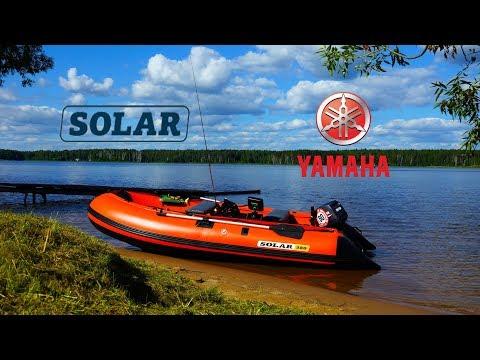 Лодка SOLAR 380 maxima и Yamaha 9.9 GMHS - Мега комплект!