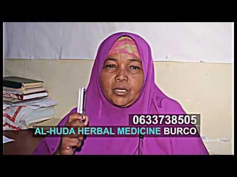 AL  HUDA HERBAL MEDICINE