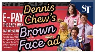 Dennis Chew's