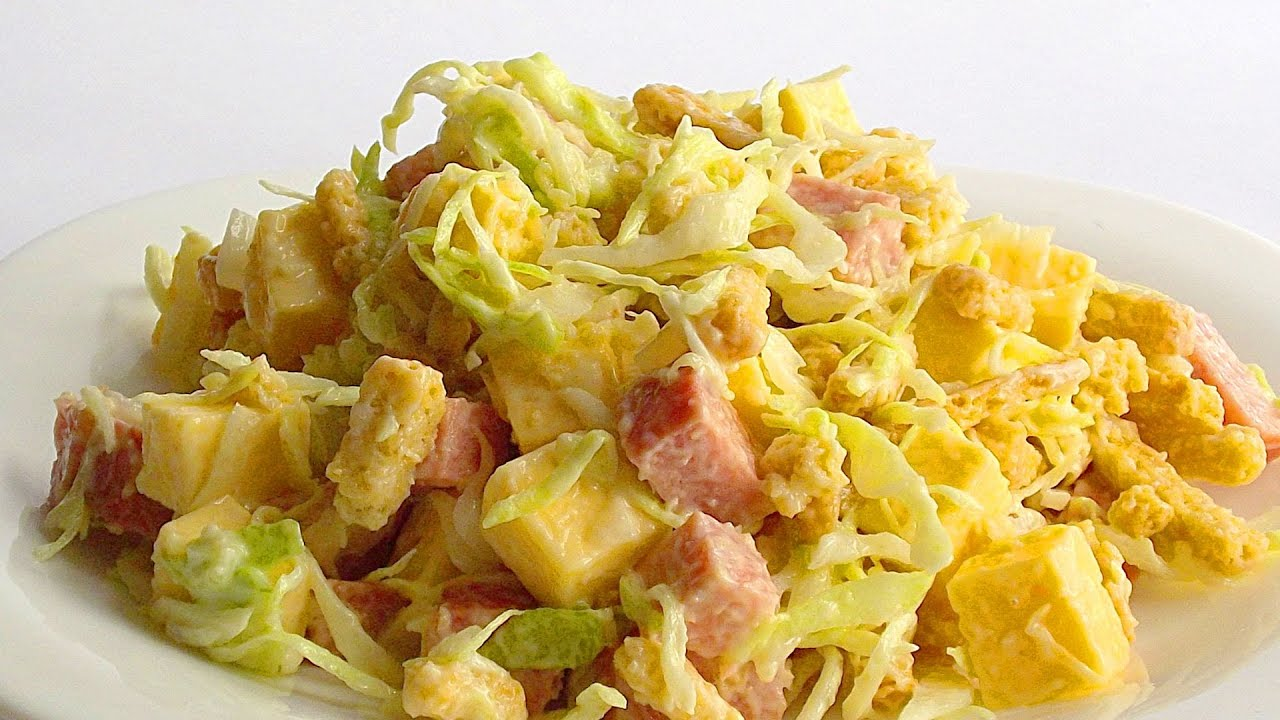 Салат из ветчины ¤йца ¤блок сыра