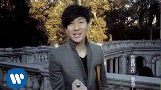 林俊傑 JJ Lin - 因你而在 You N Me(華納official 高畫…