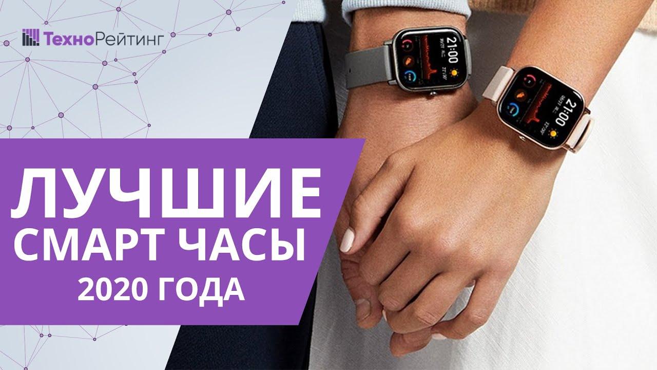 cele mai bune ceasuri pentru a pierde în greutate)