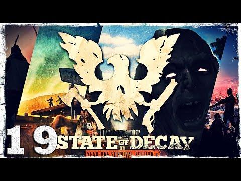 Смотреть прохождение игры State of Decay YOSE. #19: Источник бед.