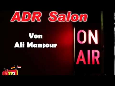 ÄDR Salon ( Folge 5 )