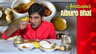 Video Amritanshu's Aiburo Bhat download MP3, 3GP, MP4, WEBM, AVI, FLV Agustus 2018
