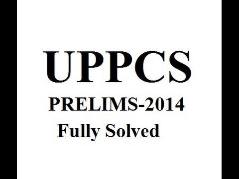 UPPSC Uttar PRadesh Prelims Exam Paper 2014 Fully Solved