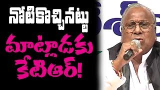 v hanumanth rao funny comments on kcr and ktr