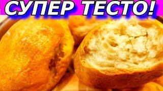 Пирожки из Этого Теста Всегда Получаются! Пирожки с капустой в духовке из дрожжевого теста