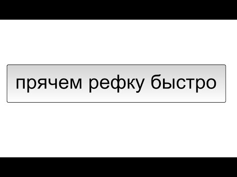 Счетчик Яндекс Метрика Как установить код счетчика на