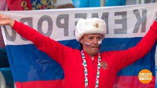 Россия-Финляндия: даешь победу! Доброе утро. Фрагмент выпуска от 16.06.2021