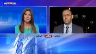 مراكش.. التسامح والمواطنة عناوين لحماية الأقليات الدينية