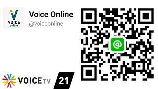 Line @VoiceOnline อีกช่องทางรับข่าวสารของ Voice TV