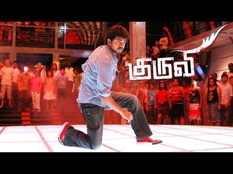 Kuruvi Movie | Kuruvi Tamil full Movie...