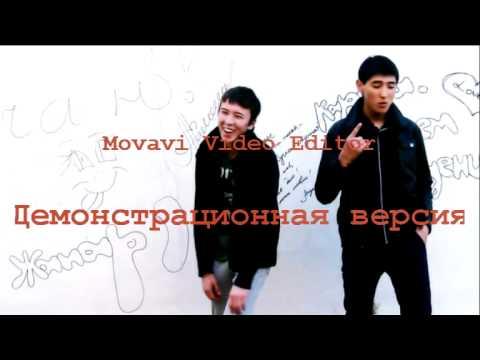 Скачать и слушать Казахские песни 2016 бесплатно