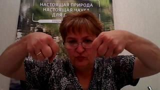 Сибирское здоровье при подагре