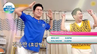 September 23 THU - Red Shoes / Manhole [Today Highlights | KBS WORLD TV]