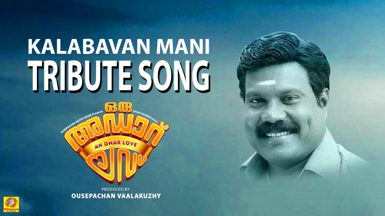 Download Oru Adaar Love   Manichettan Song   Mashup   Sachin Raj   Shaan Rahman   Omar Lulu