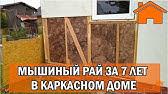 Демонтаж старого ремонта в квартире, ремонт и отделка, в Иркутске .