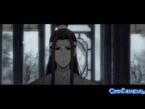 [Crack 3]Приколы по аниме Магистр дьявольского культа(Mo Dao Zu Shi)-Часть 3.