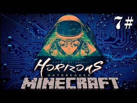 FTB Horizons 2 : Daybreaker [PTBR] Virei um  Androide!!! Yeahh! ep - 7