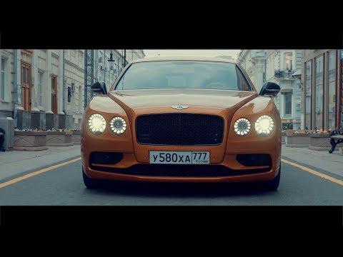 DT Test Drive — 635 л.с. Bentley Flying Spur W12 S (₽15 млн.)