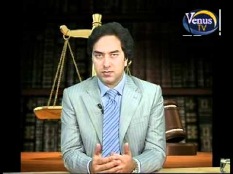 Immigration Law with Zain Malik 16-10-2011.flv
