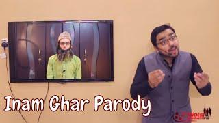 Aamir Liaquat Inam Ghar Parody (2015) | The Idiotz
