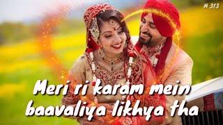 mere ri karam mein baavaliya likha tha_ Lyrics_Meri ri saas ke paanch putar the_tiktok viral song