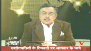 vinod dua live NDTV