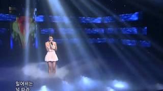 Baek Ji Young - Like Being Shot by a bullet @ SBS Inkigayo 인기가요 090111