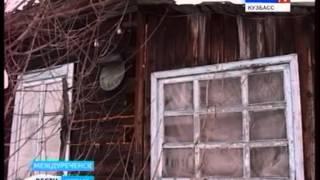 В Юрге собственники квартиры ухитрились прописать 72 человека