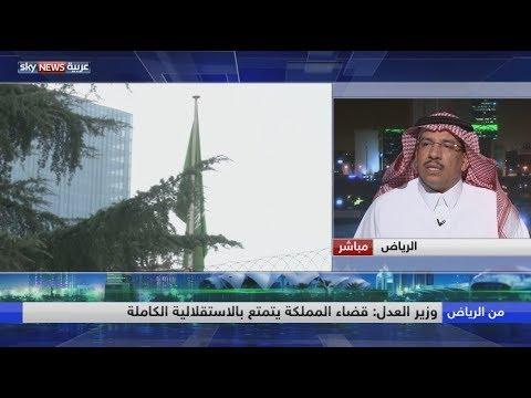 استمرار التحقيقات السعودية في قضية وفاة خاشقجي  - نشر قبل 8 ساعة