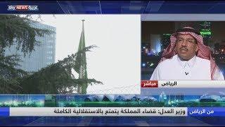 استمرار التحقيقات السعودية في قضية وفاة خاشقجي