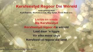 Kersfeestyd regoor die wêreld - ProTrax Karaoke Demo
