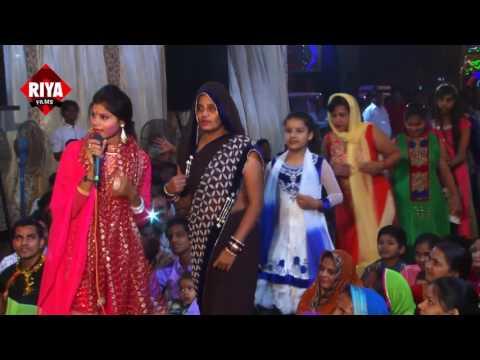 Singer Priyanka@आएगी शेरावाली माँ इनको बुला के देख @ Hindi Jagran Song || Riya Filam