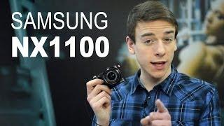 Обзор фотоаппарата Samsung NX1100(Цена и наличие: http://rozetka.com.ua/samsung_nx1100_20_50_black/p347050/ Видеообзор гибридного беззеркального фотоаппарата Обзор..., 2014-02-03T14:29:23.000Z)