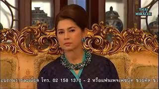 Королевская невестка  4 эпизод