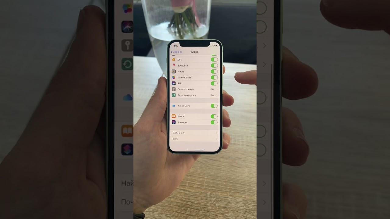 """Как удалить """"Другое"""" с помощью iPhone"""