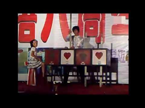 Magic show china 2016