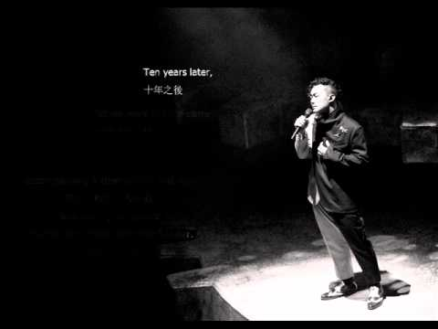 陳奕迅/ Eason Chan - 十年/ Ten Years, Eng Sub