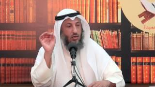 سنن و آداب العيد وبعض البدع الشيخ د . عثمان الخميس