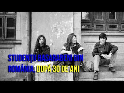 Pur și Simplu: Studenţii Basarabeni Din România, După 30 De Ani